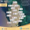 Katar: Izmjerena rekordno niska temperatura (1.5°C)  u povijesti meteoroloških mjerenja